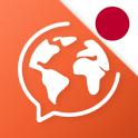 Learn Japanese Speak Japanese now!