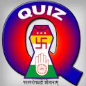 Jainism Quiz
