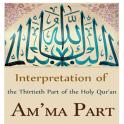 Interpretation of Am'ma Part