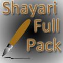 Latest Shayari / Top Shayari