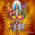 Suryashtakam with Lyrics