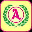 Ananda Citations