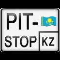 Экзамен и ПДД Казахстан 2020 Билеты, Тесты, Штрафы