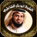 Quran by Abu Bakr Al Shatri