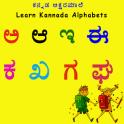 Kannada Alphabets:Aksharmale