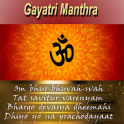 Gayatri Manthra Alarm
