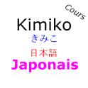 Cours de japonais (Kimiko)