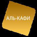 АЛЬ-КАФИ