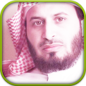 Holy Quran by Saad Al Ghamidi