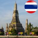In Sight - Thailand