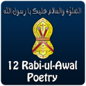 12 Rabi-ul-Awal Poetry