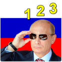 Count in Russian