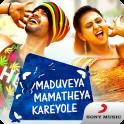 Maduveya Mamatheya Kareyole