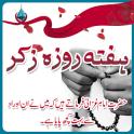 Haft Roza Zikr (Wird)