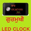Punjabi Gurmukhi LED Clock