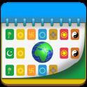 Hijri Calender Plus - التقويم الهجري