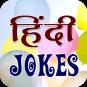 Naye Hindi Jokes