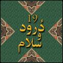 19 Durood-O-Salam