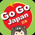 Go Go Japan