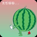 Fruit melons Locker theme