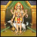 Kaala Bhairavastakam