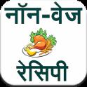 Non-Veg Recipe (Hindi)