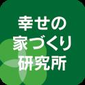 """水元工務店 - 理想の""""ありがとう""""を形にする工務店"""