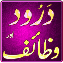 Wazaif Darood Collection