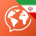 Persisch lernen & sprechen