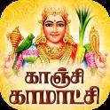 Kanchi Kamakshi Tamil Songs