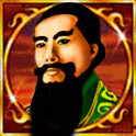 Chinese Emperors Slot