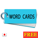FlashCardFree byNSDev