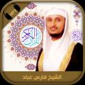 Coran mp3 Sheikh Fares Abbad