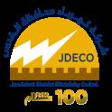 Jerusalem Electricity (JDECo)