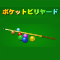 Pocket Pool Billiards Game