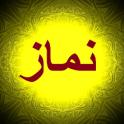 Learn Namaz in Urdu
