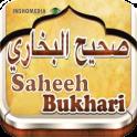 Hadit Shahih Bukhari (English)