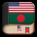 English to Bengali Dictionary - Learn English free