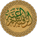 Rokia Charia from Quran