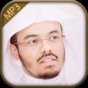 Quran mp3 By Yasser Dossari