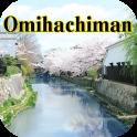 Visiting Omihachiman