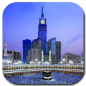 Makkah Video Live Wallpaper