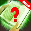 Ислам Вопросы Ответы