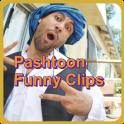 Pashtoon Funny Clips 2016
