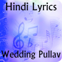 Lyrics of Wedding Pullav