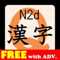 KanjiQuizN2dFree byNSDev