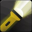 손전등 | 슈퍼 밝기