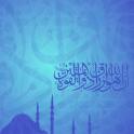 Le Saint Coran en ligne