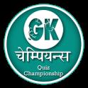 GK Champs