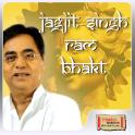 Jagjit Singh Ram Bhakt Songs